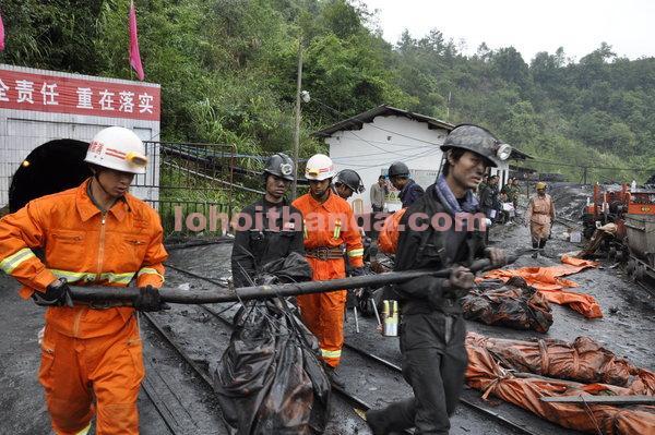 trung-quoc-sap-ham-khai-thac-than-16-cong-nhan-thiet-mang-1 Báo giá than đá bảo trì lò hơi tại quận 10 11 12 tphcm